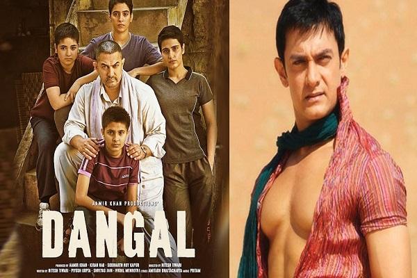 Aamir Khanın Son Filmi Dangal Vizyona Giriyor Magazin Haberleri