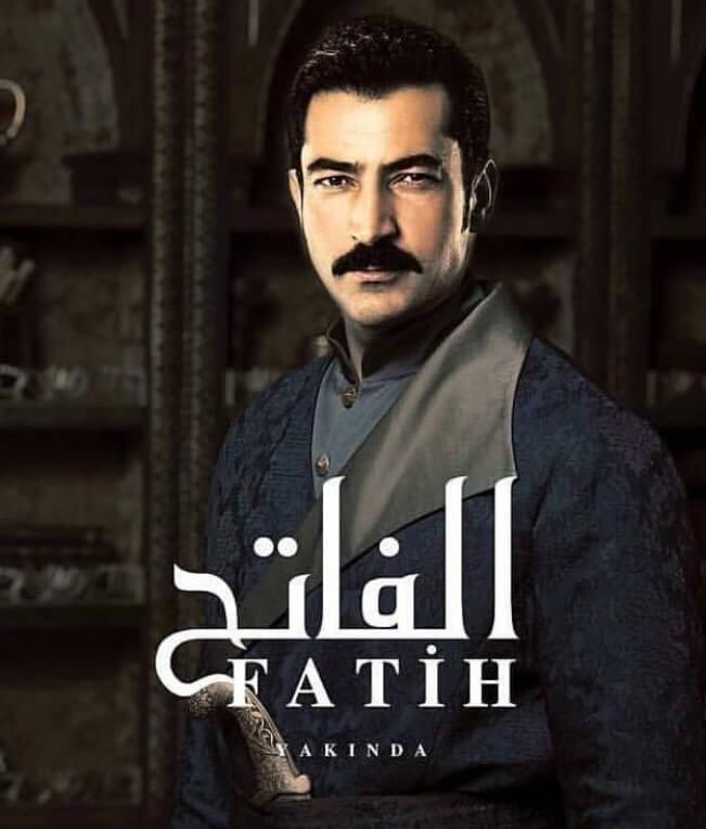 Diriliş Ertuğrul dizisine rakip geliyor: Mehmed Bir Cihan ...