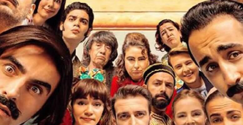 Tv8de 14 Eylül Cuma Yerli Sinema Keyfi Dedemin Fişi Magazin