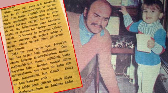Seren Serengil, hesabından babası ile olan bu fotoğrafı paylaştı.